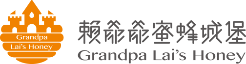 Grandpa Lai's Honey